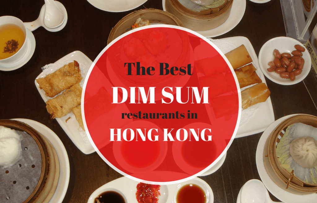 Best Dim Sum Restaurants in Hong Kong