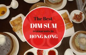 Ten Best Restaurants in Hong Kong for Dim Sum