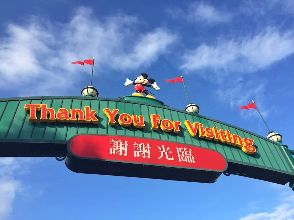 Cheap Hotels In Hong Kong Disneyland