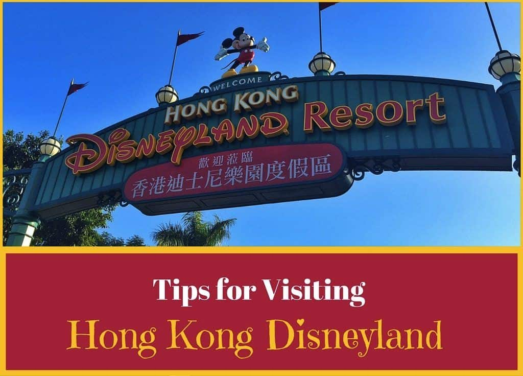 Tips for Hong Kong Disneyland
