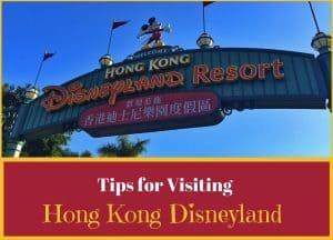 Tips for Hong Kong Disneyland