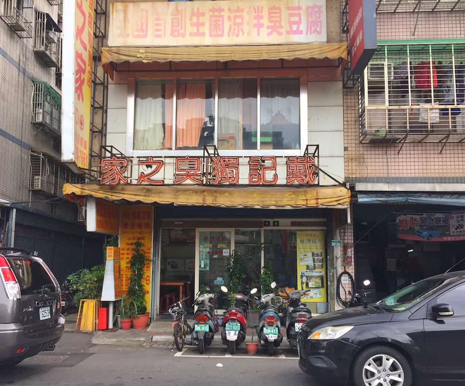 Dai's house of stinky tofu