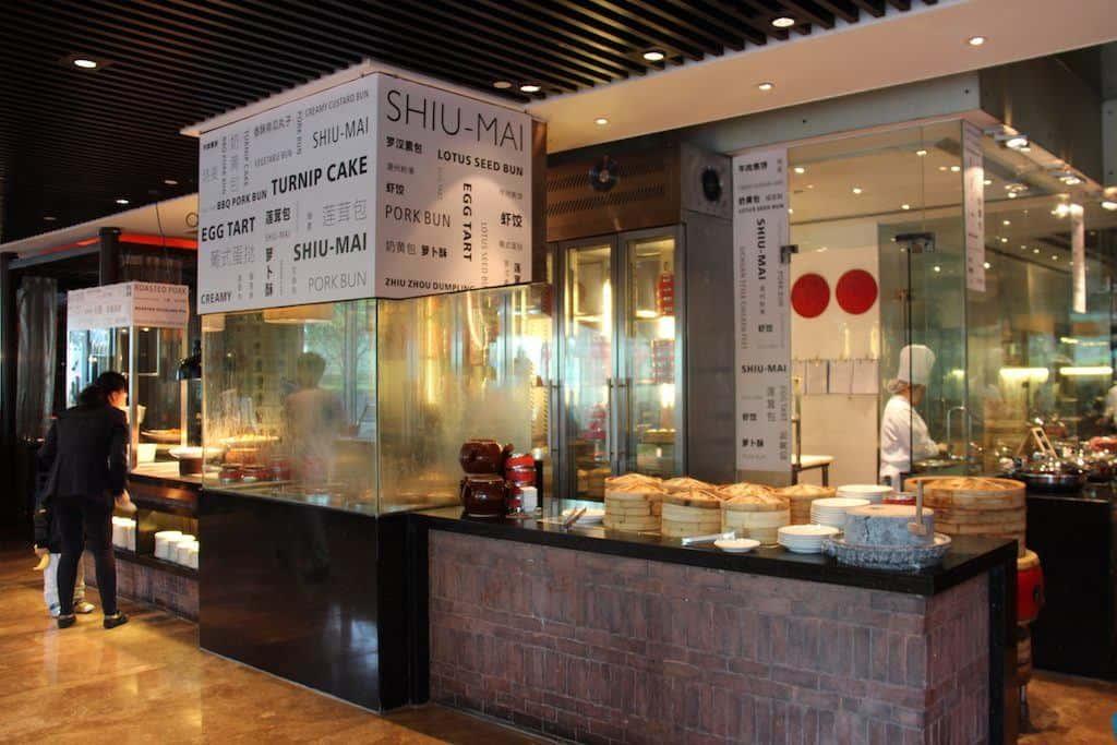 Shangri-La hotel Chengdu restaurant