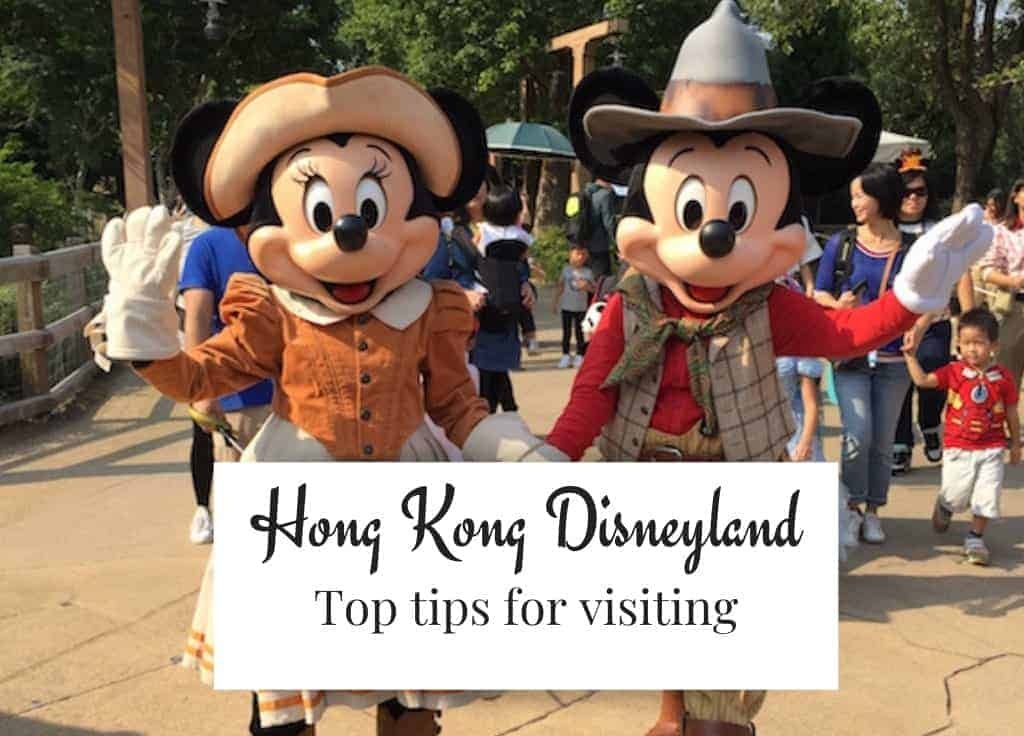 e3fd0ad41ca There are seven themed lands to explore at Hong Kong Disneyland