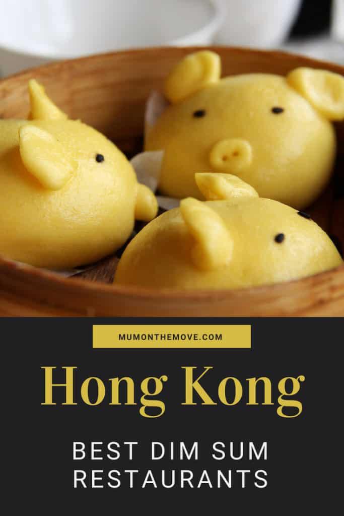 Best dim sum Hong Kong