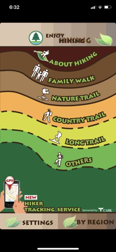 HK Hiking app