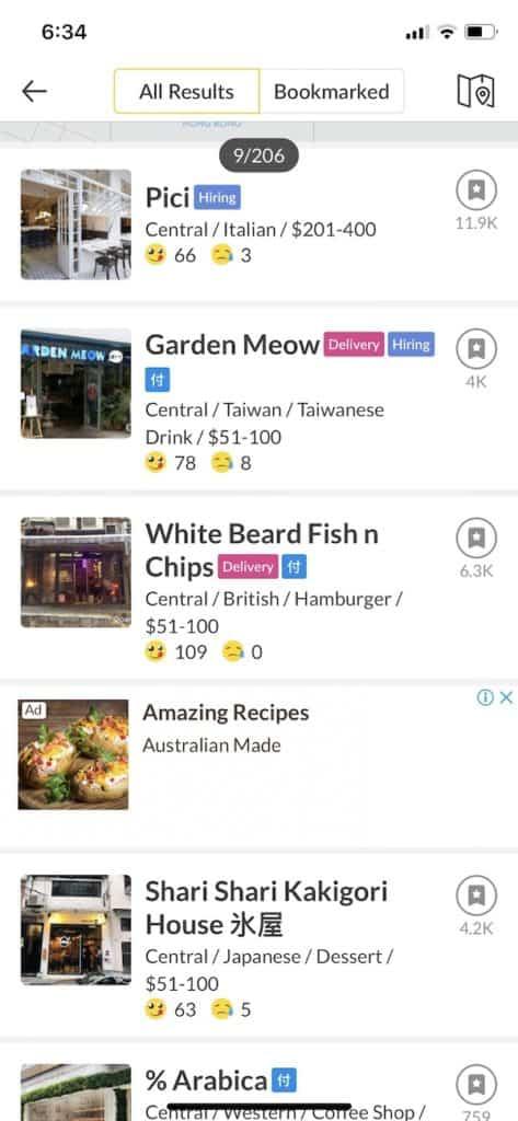 HK restaurant app