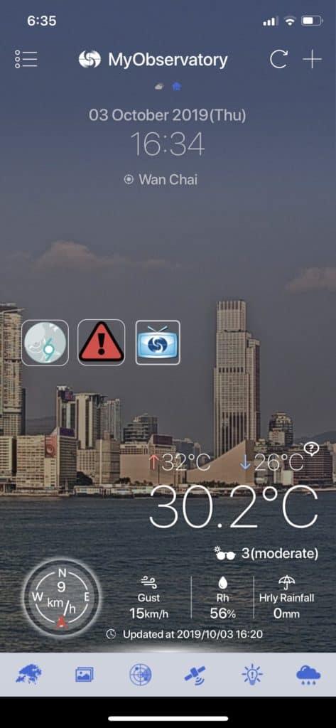 HK weather app