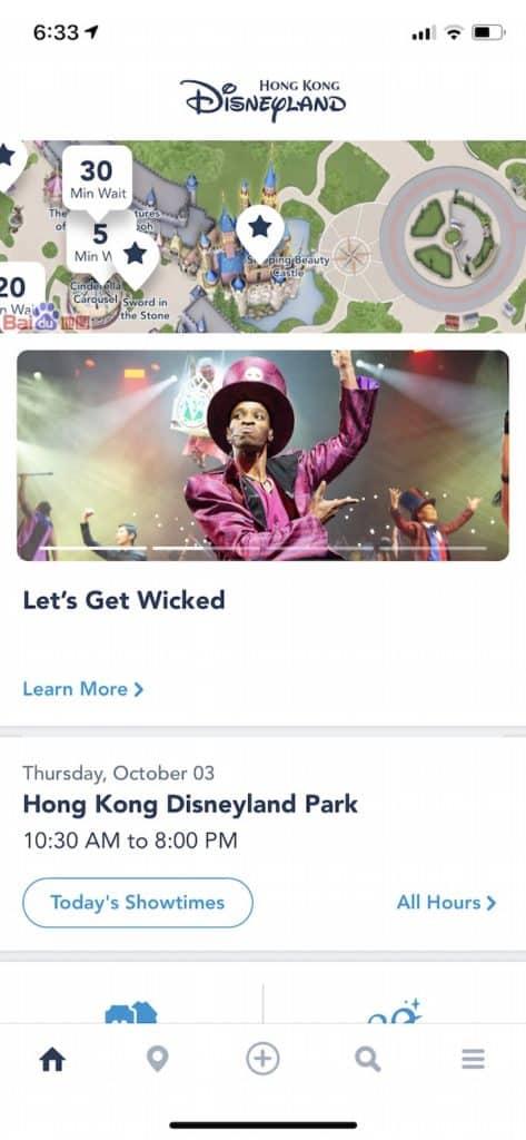 HK Disneyland app